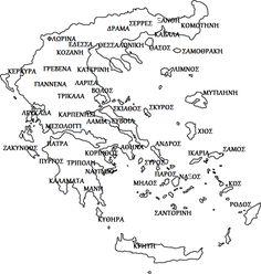Δε χρειαζόμαστε βιβλία να διαβάσουμε. Δε χρειαζόμαστε φύλλα εργασίας να μάθουμε να διαβάζουμε. Μέσα από το παιχνίδι, μαθαίνουμε και κρατάμε πάντα περισσότερα.  Μι� Christmas Holidays, Christmas Crafts, Kids Travel Journal, Greece Map, Learn Greek, Greek Language, Always Learning, School Organization, Geography