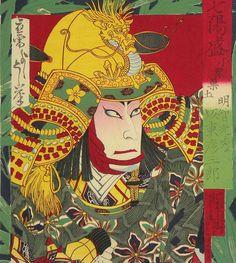 Japanese Drawings, Japanese Artwork, Japanese Prints, Japan Illustration, Samourai Tattoo, Koi, Samurai Artwork, Japanese Woodcut, Japanese Warrior