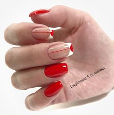 What Christmas manicure to choose for a festive mood - My Nails Marble Acrylic Nails, French Acrylic Nails, Fabulous Nails, Perfect Nails, Red Nails, Hair And Nails, Minimalist Nails, Gel Nail Designs, Manicure And Pedicure