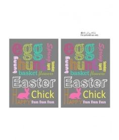 Easter Subway Art - Printable
