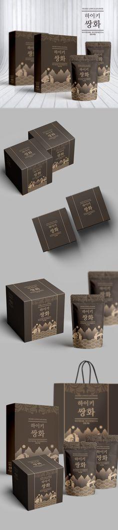 합리적인 가격으로 누구나 쉽고 빠르게 디자인 의뢰를 ! 5만명의 디자이너를 만나보세요. Graphic Design Branding, Menu Design, Advertising Design, Label Design, Box Design, Package Design, Food Packaging Design, Coffee Packaging, Print Packaging