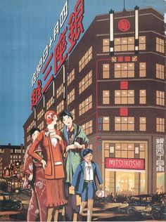 SUGIURA, Hisui 1876 - 1965 Mitsukoshi (department store): Ginza Branch Open on April 1930 Retro Advertising, Retro Ads, Vintage Advertisements, Vintage Ads, Vintage Posters, Japanese Modern, Japanese Prints, Vintage Japanese, Japanese Art