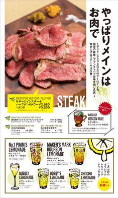 通常メニュー Japanese Menu, Dm Poster, Business Poster, Food Menu Design, Menu Book, Korean Bbq, Sirloin Steaks, Lamb Chops, Grilled Pork