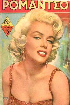 Marilyn Monroe~♡ Romantso - February magazine from Greece. Front cover photo of Marilyn Monroe by John Florea, Marilyn Monroe Movies, Marilyn Monroe Photos, Marylin Monroe, Cinema Tv, Greta, Gentlemen Prefer Blondes, Movie Magazine, Fake Pictures, Marlene Dietrich