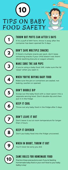 Have you seen the Facebook post that went viral about a baby who was choking on a cheese puff? I did, and it was super scary to read...when I had a box of those puffs in my pantry!!!! Please read this and share these tips to baby food safety!!