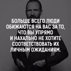 Будьте собой