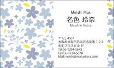 フラワー名刺(水色、黄色、花柄)