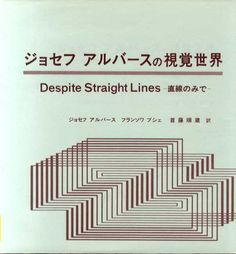 Only visual world straight line of Joseph Albers / Josef Albers / Francois Bushe