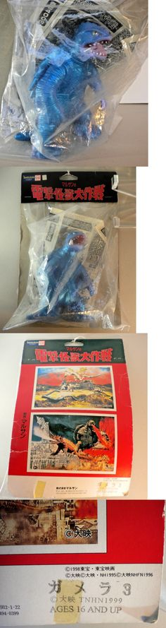 Other Monster Toys 19196: Marusan 1998 - Gamera 3 (1999) Ist Issue Blue-Lavender Color Ver. 6 Sc. Fg. New -> BUY IT NOW ONLY: $99.99 on eBay!