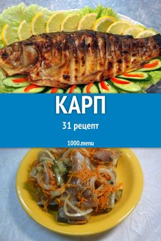 River carp, fried, baked or just … – Shellfish Recipes