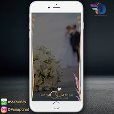 Flower Graphic Design, Snap Filters, Filter Design, Gift Tags Printable, Snapchat Filters, Wedding Cards, Nice, Frame, Instagram