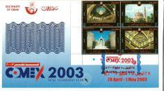 Oman:Comex 2003 : Sultan Qaboos Grand Mosque gold-foil 1 set-dome-minarate