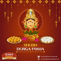 Happy Navratri !🛕👣 आप सभी को को नवरात्रि के पावन पर्व दुर्गा अष्टमी एवं महा नवमी की हार्दिक शुभकामनाएं। #navratri #navratrispecial #navratrifestival #navratrivibes #fastival #blessings #navratri2020 #navratricollection #navratrigarba #garba #jaimatadee #JaiMataRani #celebration #DurgaPuja #jaimatadi #DurgaPooja #Durgapujavibes #Durgapuja2020 #नवरात्रि #garba #garbanight #dandiyanight #dandiyaraas #festiveseason #MaaDurga #Navami Navratri Garba, Navratri Festival, Navratri Special, Happy Navratri, Dandiya Raas, Milk Cake, Durga Maa, Diwali, Festivals