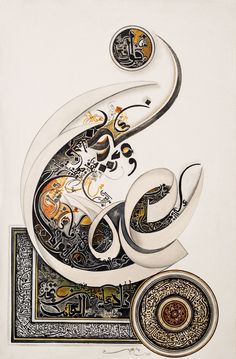 Bin Qulander Beautiful Calligraphy Medium: Oil on Canvas Size: 24 x – Clifton Art Gallery Karachi Pakistan – Join in the world of pin Arabic Calligraphy Design, Beautiful Calligraphy, Islamic Calligraphy, Persian Calligraphy, Calligraphy Wallpaper, Arabic Design, Islamic Art Pattern, Pattern Art, Art Arabe