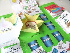 Lapbook (тематическая папка) для дошкольников по экологии своими руками. Шаблоны для распечатки. Самодельное пособие для детского самостоятельного исследовательского проекта на занятиях по экологии и окружающему миру