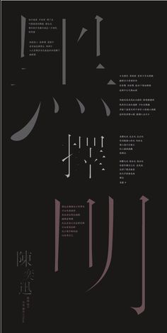 Source Han Serif / Noto Serif CJK History & Development | Chinese
