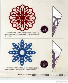 Snowflakes – DIY from paper and thread Paper Snowflake Designs, Paper Snowflake Template, Origami Templates, Paper Snowflakes, Box Templates, Paper Crafts Origami, Easy Paper Crafts, Foam Crafts, Chinese Paper Cutting
