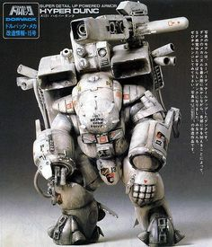 Kobayashi great looking mech,