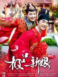 Phim Cực Phẩm Tân Nương - My Amazing Bride
