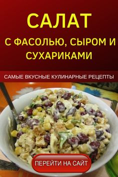 Appetizer Recipes, Salad Recipes, Diet Recipes, Dessert Recipes, Cooking Recipes, Food Platters, Food Dishes, A Food, Food And Drink