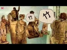 Philosophisches Kopfkino - Hermeneutik - YouTube Netflix, Youtube, Films, Books, Movies, Libros, Book, Cinema, Movie