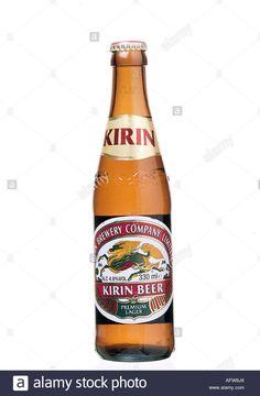 Kirin Brewery Co. ltd - Kirin beer 5,0% pullo JAPAN