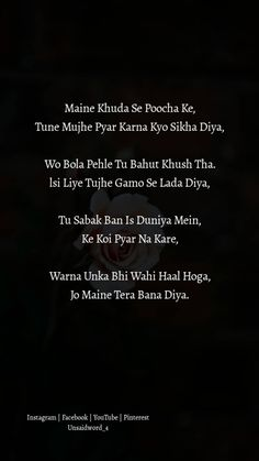 Sayri Hindi Love, First Love Quotes, Strong Feelings, Deep Words, True Words, Urdu Poetry Romantic, My Diary, Heart Touching Shayari, Attitude Quotes