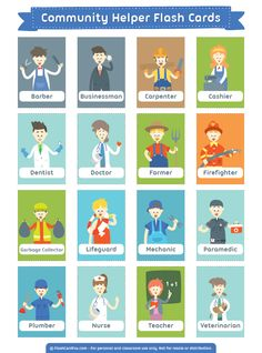 Free printable community helper flash cards. Download them in PDF format at http://flashcardfox.com/download/community-helper-flash-cards/