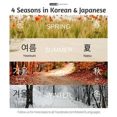 Seasons in Korean & Japanese
