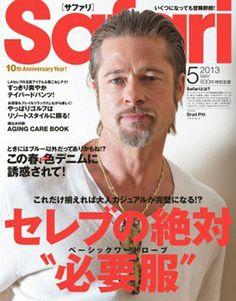 Reign Italia on Safari Magazine Jp.