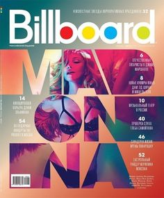 Madonna Featured on the Cover of Russian Billboard Magazine