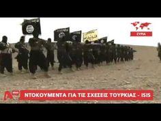 ΑΜΕΡΙΚΑΝΙΚΟ ΧΤΥΠΗΜΑ ΝΕΚΡΟΣ Ο Νο2 ΗΓΕΤΗΣ ΤΟΥ ISIS ΝΤΟΚΟΥΜΕΝΤΑ ΓΙΑ ΣΧΕΣΕΙΣ...