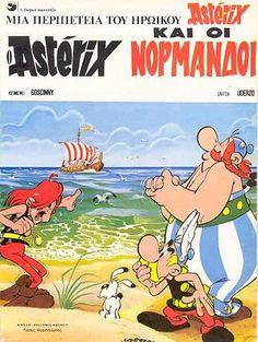 Ο Αστερίξ και οι Νορμανδοί (Astérix et les Normands) (9)