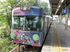 京阪電車 大津線×ガンダム