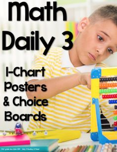 Daily 5 {Second Edition} FREEBIE and Book Study Ch 8