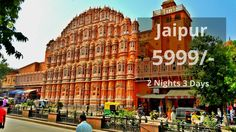 "3 Days ""Jaipur Delight"" just at 5999/- Per Person.  Includes 2 nights stay with breakfast, transfer and city sightseeing.  Call/Whatsapp : 07011343190 Email : contact@travelviaus.com  www.travelviaus.com"
