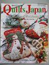 Quilts Japan - Ágnes Arató - Picasa Web Albums
