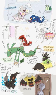 legendaries are useful to handle house work Pokemon Manga, Pokemon Mew, Pokemon Comics, Pokemon Ships, Pokemon Funny, Pokemon Fan Art, Anime Manga, Pokemon Stories, Pokemon Champions