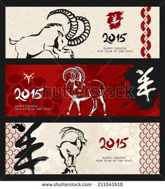 2015 chinese new year | Chinese 2015 New Year of the Goat vintage Asian web banners set. EPS10 ...