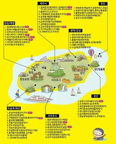 Jeju Island, Information Graphics, Korean Language, Thing 1, Travel Information, Guide Book, Holidays And Events, Wonders Of The World, Places To Go