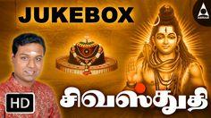 Shiva Songs, Old Song Download, Bhakti Song, Devotional Songs, Dj Songs, Om Namah Shivaya, Lord Shiva, Jukebox, God