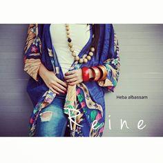 New Arrival ♡  Item: Cardigan  Color: Same As Photo  Mob: +962 798 070 931  Tel: +962 6 585 6272  @SaraMajdoub @hebaalbassam #Reine #BeReine #BeFashion #BeChic #InstaReine #LoveReine #Fashion #Fashionista #FashionAddict #Diva #ReineWorld #LoveAmman #BeAmman #Jordan #LoveJordan #Dubai #BeirutFashion #Modesty #Modeling #EidCollection #InstaRamadan #RamadanCollection #InstaEid #Cardigan