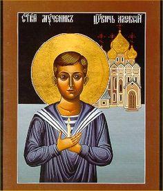 tsarevich alexei romanov religious iconography russian orthodox