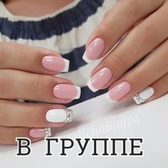 False nails have the advantage of offering a manicure worthy of the most advanced backstage and to hold longer than a simple nail polish. The problem is how to remove them without damaging your nails. Marriage is one of the… Continue Reading → Pretty Nail Designs, Pretty Nail Art, Nail Art Designs, Nails Design, French Manicure Designs, Gel Nail Art, Gel Nails, Nail Polish, Acrylic Nails