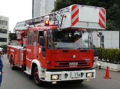 Iveco Magirus EuroFire Doppelkabine Leiter, Stadt Tokio/Japan