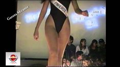 Filme fbb Garota Mirante 1992