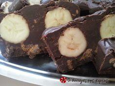 Κορμός σοκολάτας με cookies και μπανάνα