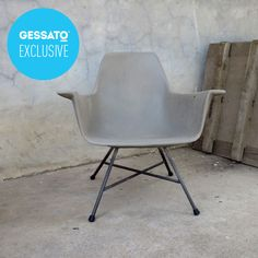 Concrete lounge chair, coming soon. Exciting!