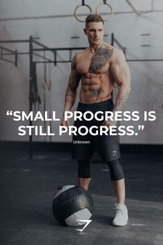 """Small progress is still progress."" #gymshark #motivation"