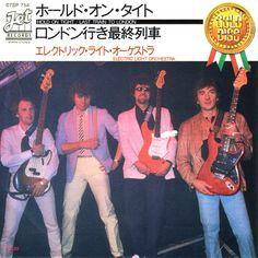 45cat - Electric Light Orchestra - Hold On Tight / Last Train To London - Jet - Japan - 07SP-754(JT)
